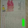 火祭りの絵日記  一年生