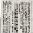 琉球新報文化部で芸能担当記者として頑張っている伊佐尚記さんの基調講演があります!「焦土に咲いた花ー戦争と沖縄芸能」です!
