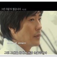 (映像)クォン・サンウ イ・ボヨン『悲しみよりもっと悲しい物語』~学生服のサンウ 可愛い💛
