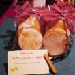 国産レモンと我が家の梅ジャムを使った一番人気のサブレ
