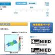 大阪府北部震度6弱