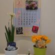 2月の活け花とカレンダー