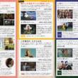 ユジク阿佐ヶ谷「チェコアニメの夜2018スーパーゴールデンウィーク!」に行く その2 2018年5月10日(木)