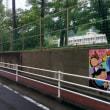 卒業制作〜壁画〜