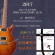 日付が変わりまして本日9/10は中野弁天でライブです!!