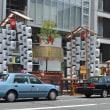 まち歩き中0911  祇園祭 四条傘鉾