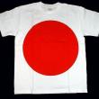 日本代表のユニフォーム改善案