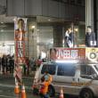10月21日 午後7時より立川北口伊勢丹前小田原きよし最終遊説の動画です