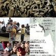 ケネス・クラーク「ザ・ヌード」を読む 9  ロヒンギャ難民
