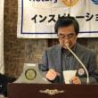 2018/10/12 第2927回 会員誕生日卓話例会