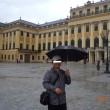 旧ユーゴスラビア4カ国の旅<最終回:ウィーン市内観光>