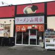 72杯目 山岡家 新道店