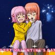 バレンタインにみなすばを描いた