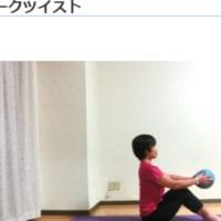 「CURUCURU」新コラム-【カラダをねじって10ヤード飛距離アップ!】