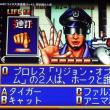 クイズ迷探偵NEO&GEO