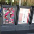 北陸電友会の会員が出品しています。  第74回現代美術展