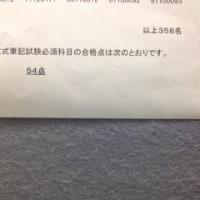 2014-09-29 10:14:00
