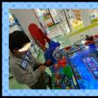 ★ジャスコのゲームセンター☆