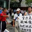 """反日琉球人自己佔整個琉球的95%,""""沖繩縣退出日本從日本奪回""""琉球原有的琉球警察權和正義"""",琉球人過上了人命。"""""""