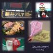 【途中です】藤井フミヤ COUNTDOWN PARTY 2017-2018 LAST2