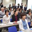 世論を動かし、さらなる前進を! ―九州無償化裁判第14回口頭弁論