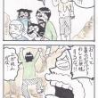 まっちゅる大王~バカンス編~(36)