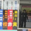 茨木でも納税者一揆 / [裁量制答弁撤回] 拡大の根拠が揺らいだ