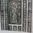 喜寿23人・作品展を開催