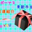 東急田園都市線「江田」駅より徒歩5分☆交通費全額支給、嬉しい特典満載のお仕事です!