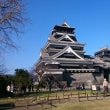 研修会と熊本城