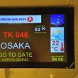 ついに帰国!!そして、最後のブログ更新<839日目> Stayed in 日本