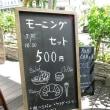 8/20 モーニングinブルーカフェ石垣島