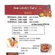 HowLovely+(ハウ・ラブリィープラス)Cafe
