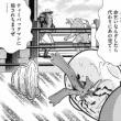 第221話 海賊(パイレート)式最終宣告!!の巻