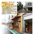 散策 「商店街-374」 赤羽中央街