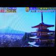12/17 富士山 ここ忠霊塔から