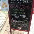 TPDといえば夏〜サマグリ開幕
