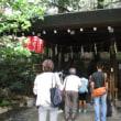 縁結びなら東京大神宮に行こう!