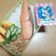 8/21(月) 鮭弁当