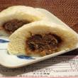 横浜中華街 肉まん3軒食べ比べ