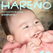 10/9 100日 & 七五三  同時に撮影できます♫ 札幌写真館ハレノヒ