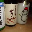 静岡酒場放浪記 焼津市 和人(わじん)