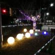 茨木市のイルミネーションに行ってみた( `ー´)ノ