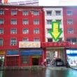 旅2017GW☆東チベット再訪