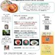 ゴールデンウィーク・和菓子と銘々皿作り教室