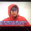 祝 スキー場開き(^-^)/