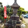 熊谷市周辺の板碑めぐり1