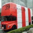 発見!Kinki39紅白バス。