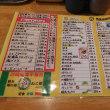 新宿区新宿 「飲食笑商何屋ねこ膳」へ行く。。。「ほうれん草のおひたし&ポテトサラダ&チキンカツ&ホッピー」
