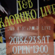 暖かいといいね(^_-)ライブのお知らせ